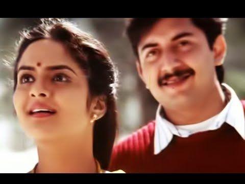 Song : Pudhu Vellai Mazhai Movie : Roja Singer : Unni Menon