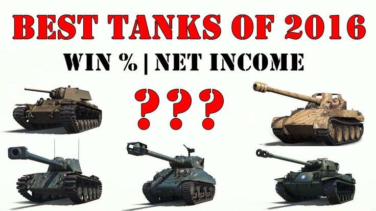 World of Tanks - BEST TANKS OF 2016! [WIN% & CREDIT EARNING]
