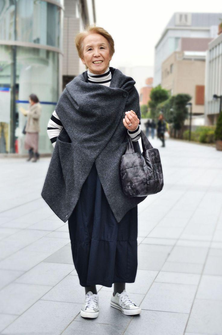 Super stylish japanese ladies clothes