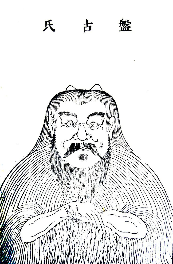 P'an-ku is the first living being and the creator of all in some versions of Chinese mythology.