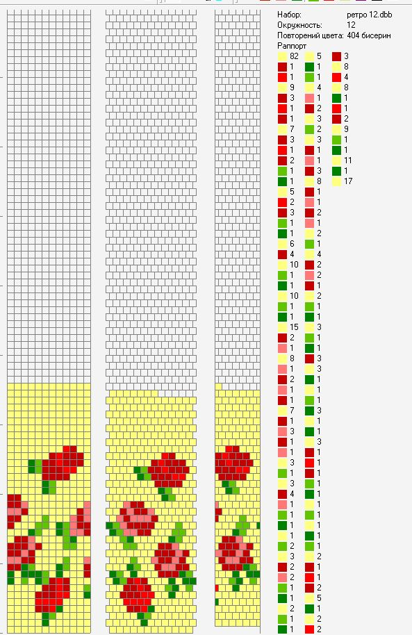 Bead crochet rope pattern - little roses - 12 around, 5 colors
