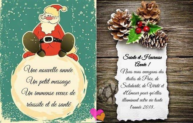 Textes Et Cartes Vœux Joyeux Noël Nouvel An Sms Bonne