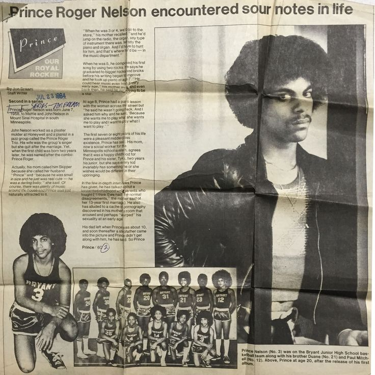 """Prince's basketball coach back in his junior high days confirms that the future music legend excelled at the game, despite one particularly glaring physical setback.  """"Prince was an excellent player; he was like the sixth or seventh man,"""" his coach explained in the story. """"He was an excellent ball handler, a good shooter and very short (5 foot 2)…I knew he wanted to be starting and felt he should be starting. He was unhappy and expressed that many, many times."""""""