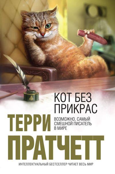 10 позитивных книг