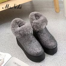 http://babyclothes.fashiongarments.biz/  waterproof women's winter snow boots Zip solid Ankle the warmest Short Plush girl boots new fashion platforms winter shoes women, http://babyclothes.fashiongarments.biz/products/waterproof-womens-winter-snow-boots-zip-solid-ankle-the-warmest-short-plush-girl-boots-new-fashion-platforms-winter-shoes-women/, 	waterproof women's winter snow boots Zip solid Ankle the warmest Short Plush girl boots new fashion platforms winter shoes women,  	waterproof…