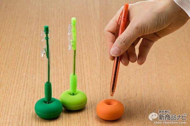 ペン立てにごちゃっと大量に入れてあるペン。実はそんなにたくさん使う必要はないのでは? それよりもデザインを含めて最高にお気に入りの1本のペンを見た目にも美しく飾りながら使う方が素敵なのでは? 最近流行のミニマリズムの流れ…