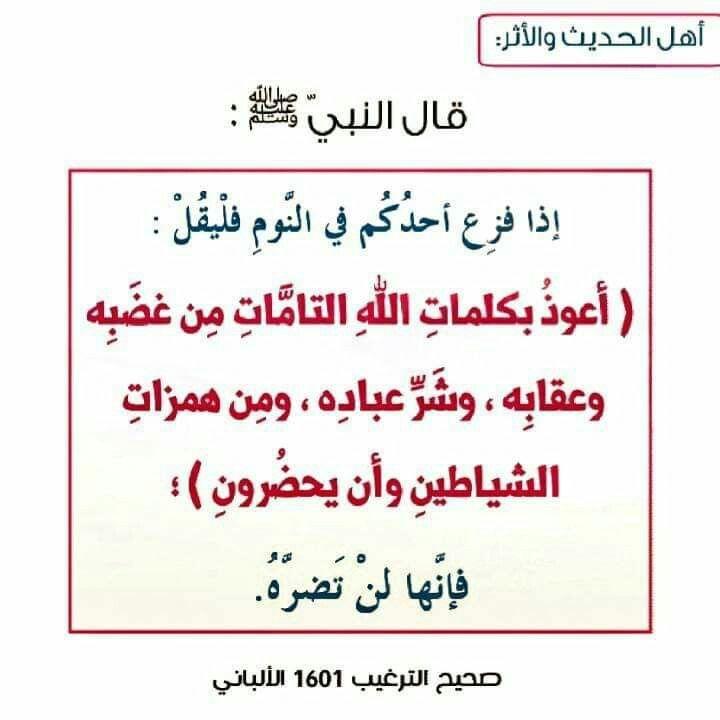םבםב ﷺ أ ل ل ه ــم ص ـ Hadith Math Prayers