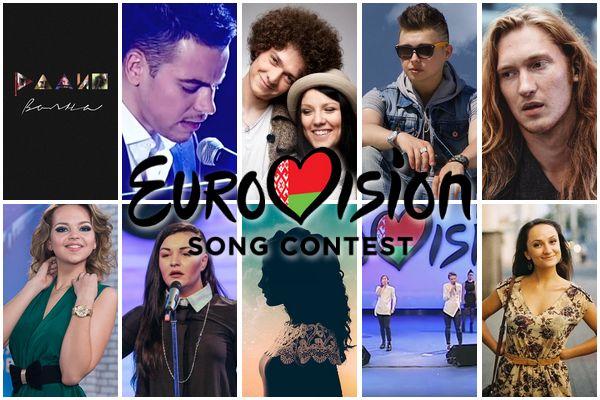 #Eurovision 2016: Belarus Finalists