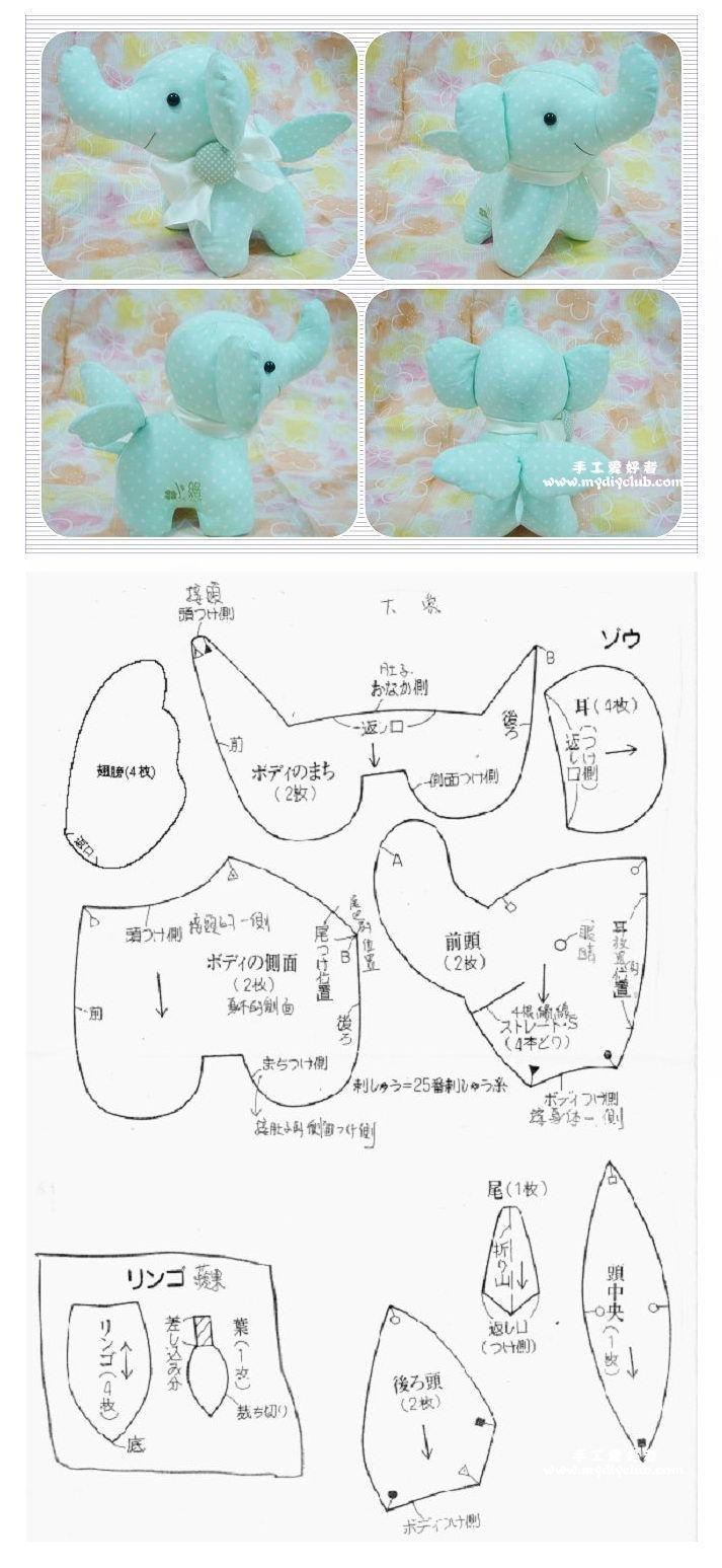 Free Cute Elephant Plush Softie Sewing Pattern