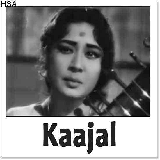http://hindisingalong.com/tora-mann-darpan-kehlaaye-kaajal.html    Name of Song - Tora Mann Darpan KehlaayeAlbum/Movie Name - KaajalName Of Singer(s) - Asha BhosleReleased in Year - 1965Music Director of Movie - RaviMovie Cast - Meena Kumari, Raaj Kumar, Dharmendra, Mumtaz