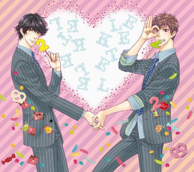 Question Mangago: Fumi & Shunpei (yaoi)