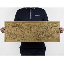 72x26 см Бесплатная доставка, Гарри Поттер Волшебная карта мира Известный вид/крафт-бумага/Кафе/бар плакат/Ретро Плакат/декоративная живопись(China (Mainland))
