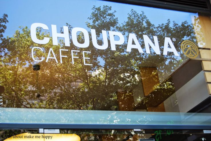 CHOUPANA CAFFE: BRUNCH