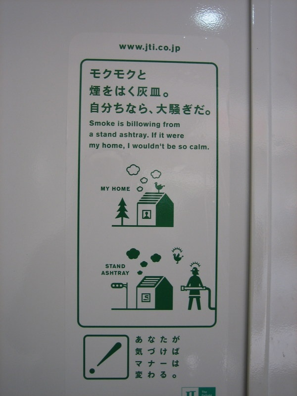 one of the posters in the ad campaign run by a cigarette company (Japan Tobacco…