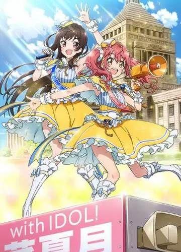 Idol Jihen VOSTFR Animes-Mangas-DDL    https://animes-mangas-ddl.net/idol-jihen-vostfr/