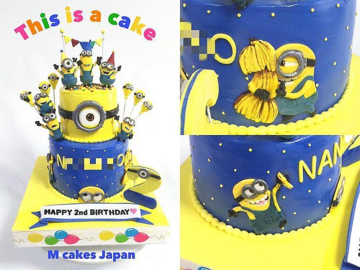 ミニオン 2段ケーキ🎉 お母様が考えたケーキにアイディアをプラスさせて製作させていただきました💕  横にくっついている バナナ大好きシーンのミニオンの顔がお気に入り😊  #minioncake #birthdaycake #minionlove #banana #fondantcake #fondantfigure  #オーダーケーキ #ミニオン #段ケーキ #バースデーケーキ