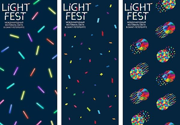 Diploma project - identity system for a concept of Light Fest in Spb. I devided…