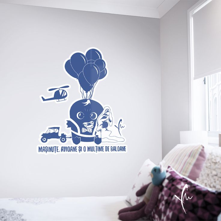 Sticker cu text imprimat: Masinute, avioane si o multime de baloane. Il gasiti la http://ya-ma.ro/produs/masinute-si-baloane-sticker/