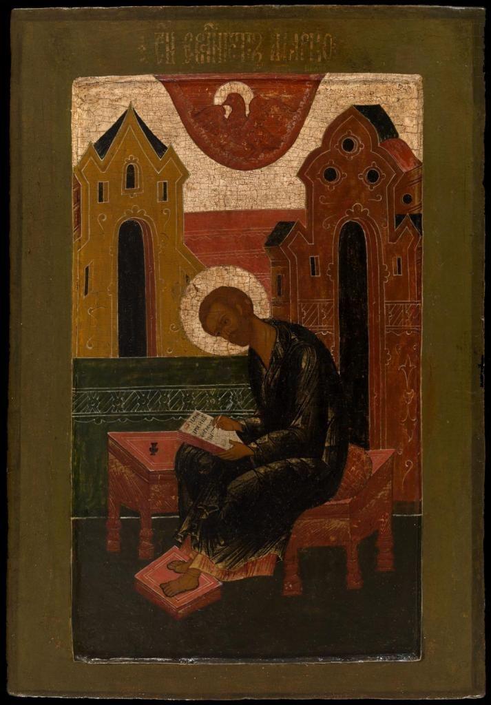 Св. евангелист Марк, икона конец XVII в., центральная Россия неизвестен, Public Domain
