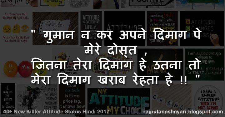 Pin by N K Thakur Neel on Hindi quotes