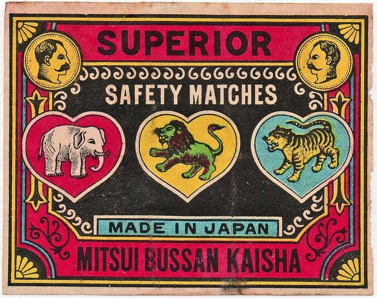 Japanese vintage match boxes