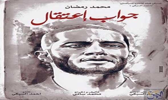 محمد رمضان ينشر أول Art Male Sketch Portrait Tattoo