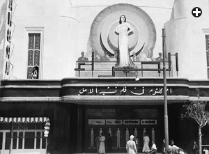 Umm Kulthum gave her name to venues like the Umm Kulthum Alhambra Theater in Jaffa, Palestine, photographed in 1937.