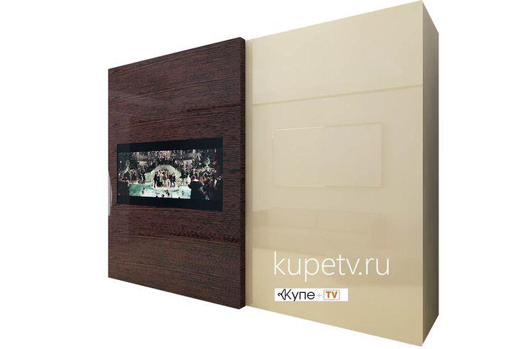 Телевизор встроенный в шкаф - новые технологии, все просто и удобно! Wardrobe With Tv :-)