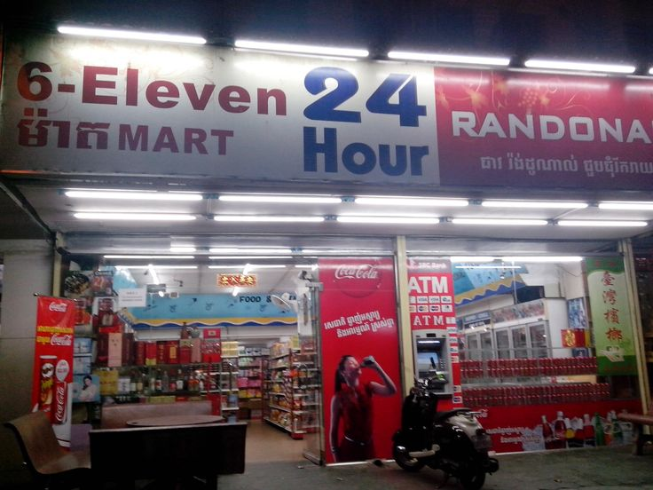 in Indonesia or Thailand we have 7-Eleven, here 6- Eleven :) #siamriep