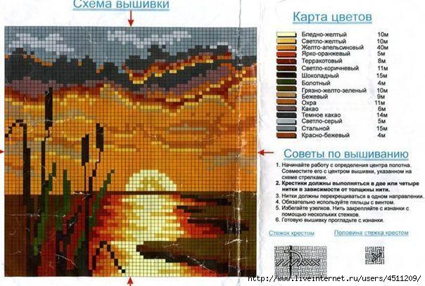 sunset cross stitch