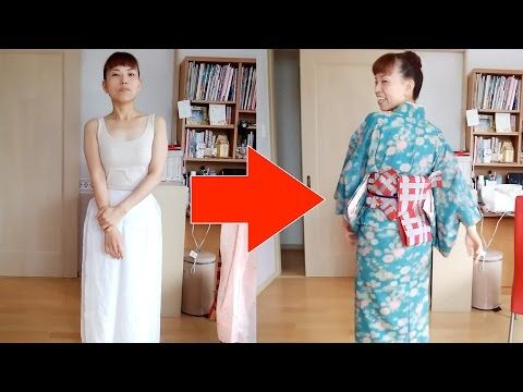 ふだん着物の着付け〜長襦袢から帯結びまで〜 - YouTube