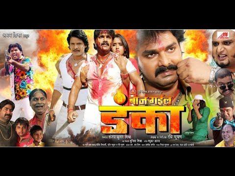 Baaj Gayeel Danka (2015) Official Trailer | Pawan Singh, Viraj Bhatt, Ka...