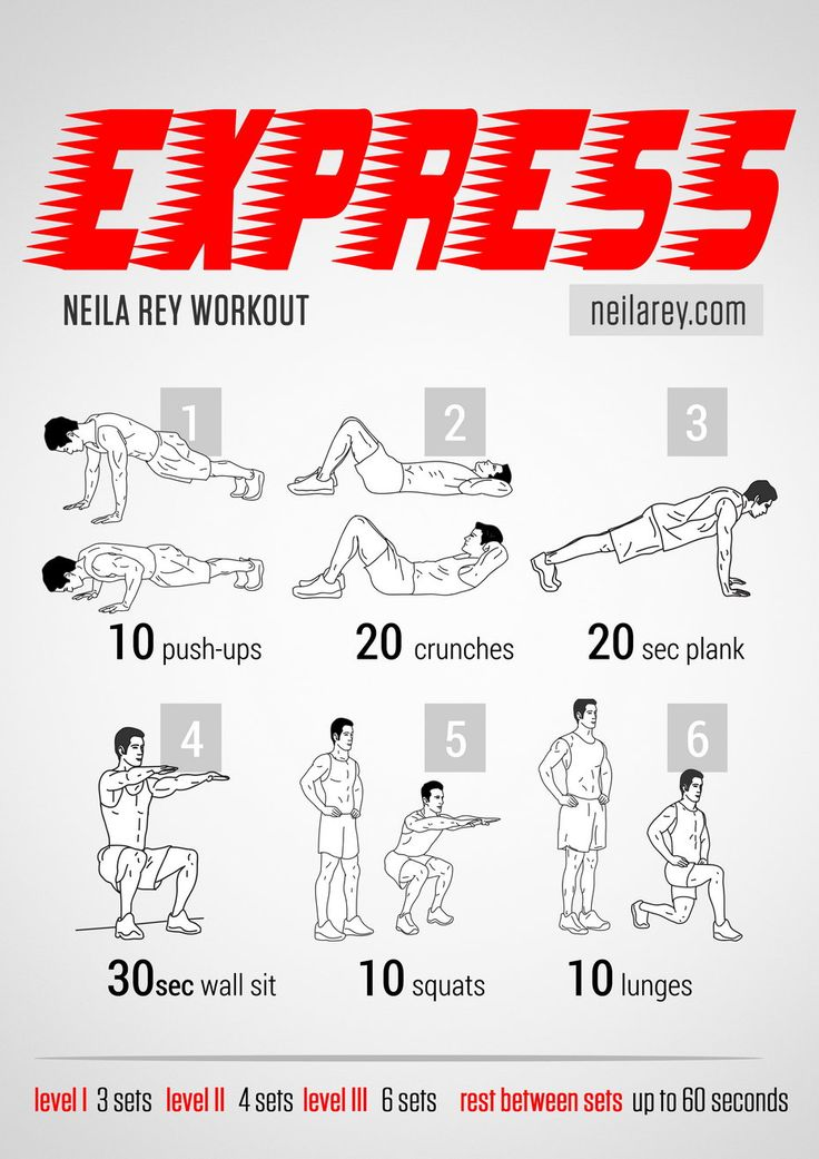 Express Workout / works: Chest, triceps, biceps, quads, cardiovascular system. #fitness #workout #workoutroutine