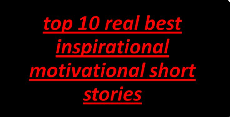 Short Motivational Quotes For Employees: Best 25+ Motivational Stories For Employees Ideas On