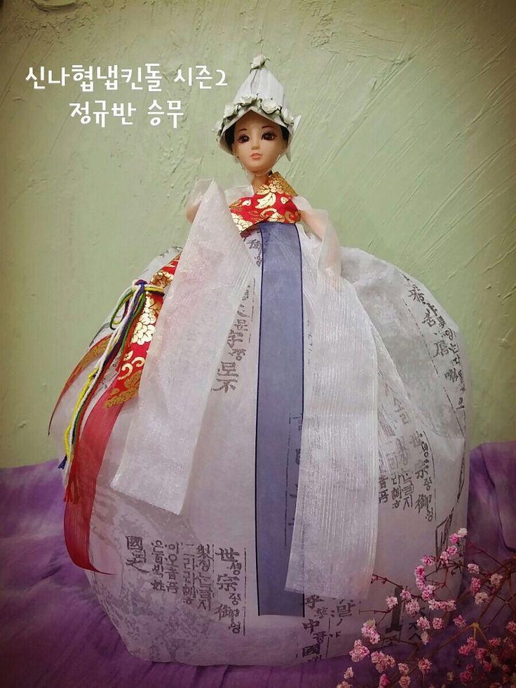 napkin+ribbon or febric. korean traditional clothes. hanbok dool