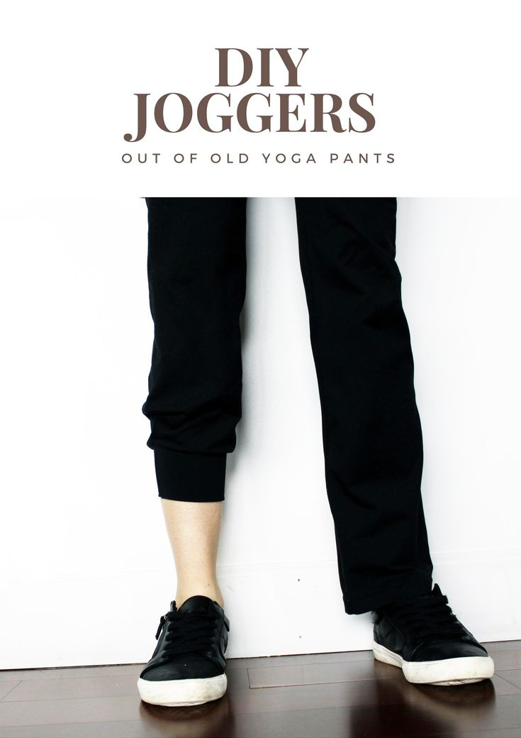 Make DIY Joggers from old yoga pants with this quick and easy clothing refashion tutorial