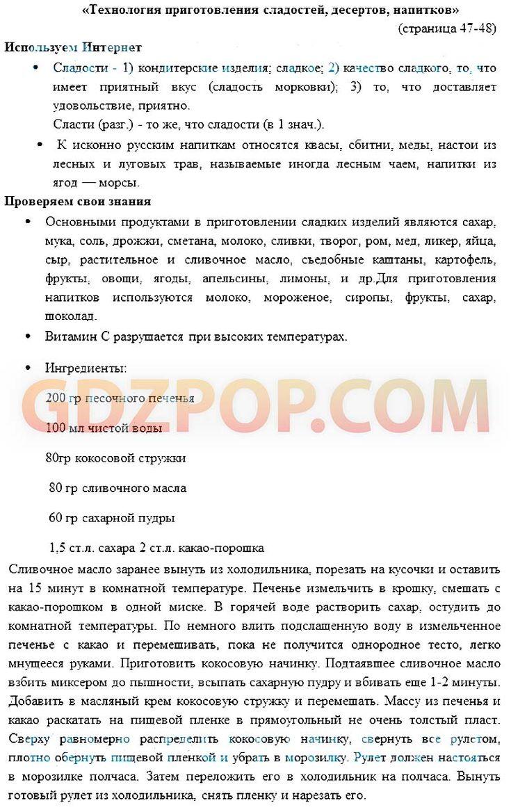 Английский язык м.з.биболетова н н трубанева 5-6 класс