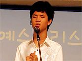 Blind Korean Boy Singing You Raise Me Up Will Make You Cry!