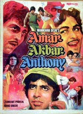 Amar Akbar Anthony (1977),   Amitabh Bachchan, Classic, Indian, Bollywood, Hindi, Movies, Posters, Hand Painted