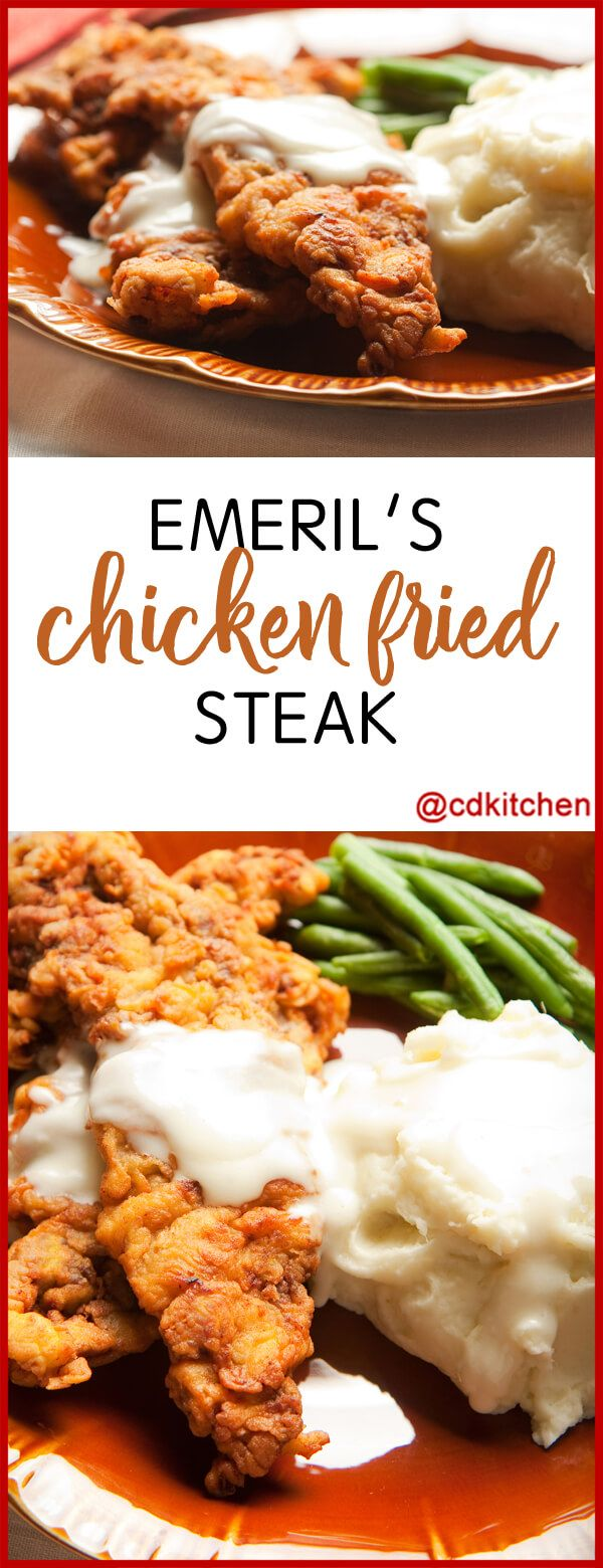 Emeril's Chicken Fried Steak - Always a favorite comfort food, this version of chicken fried steak from the famous chef, Emeril Lagasse includes a recipe for a rich, creamy white gravy. | CDKitchen.com