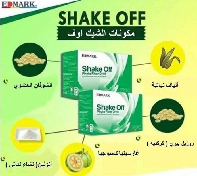 العلاج مع شيك أوف Shake It Off Health And Beauty Shop Shakes