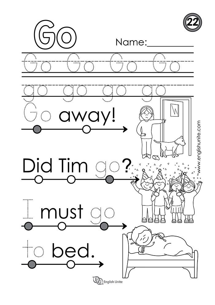 Beginning Reading 22 - Go - English Unite Sight Words Kindergarten, Beginning  Reading, Sight Word Worksheets
