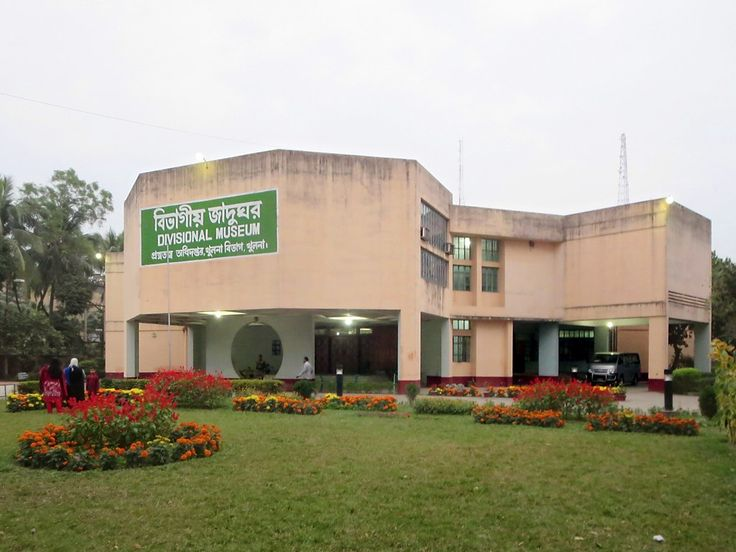 The Divisional Museum at Khulna, Bangladesh, contains pottery and photos from around the district.