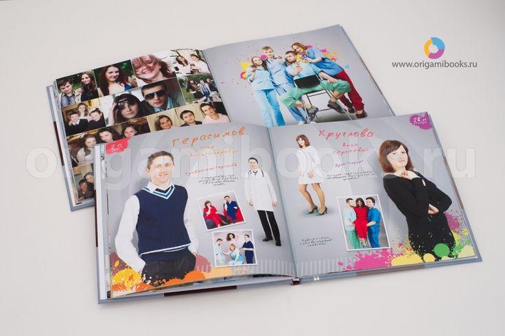 Выпускные альбомы - фотографии, каталог, альбом
