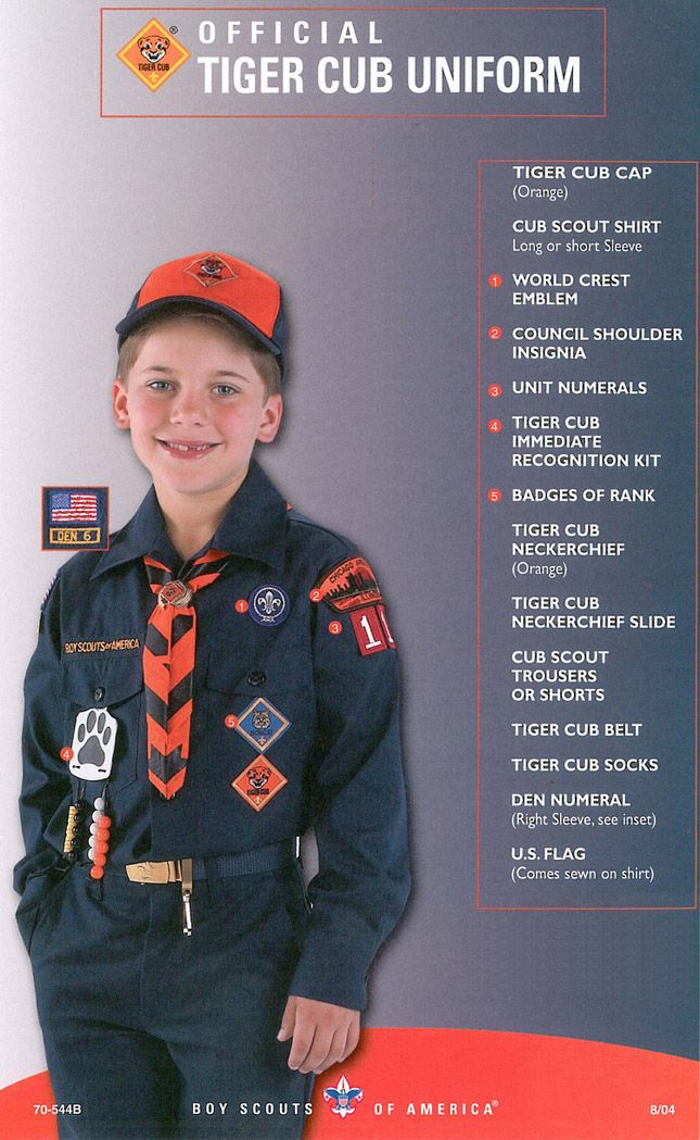 Tiger Cub Uniform Outlet Store | Tiger Cub Uniform - click to expand