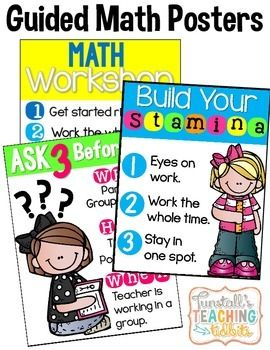 """FREE Guided Math Posters....Follow for Free """"too-neat-not-to-keep"""" teaching tools & other fun stuff :)"""