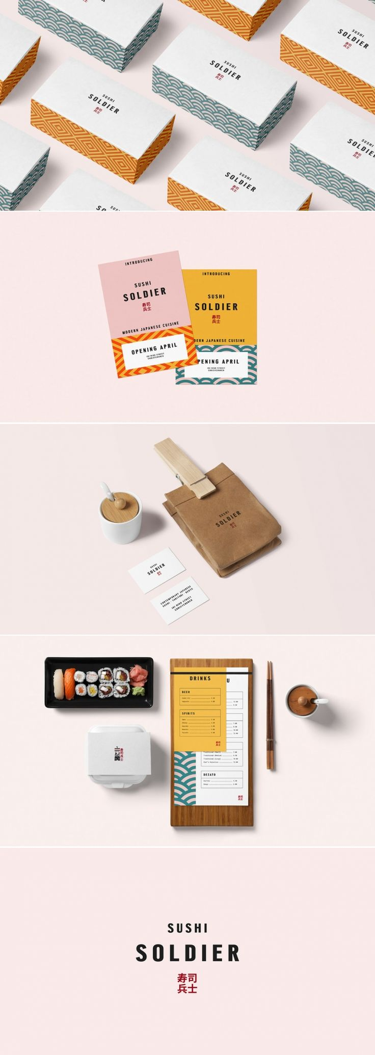 Sushi Soldier's Geometric Packaging — The Dieline | Packaging & Branding Design & Innovation News