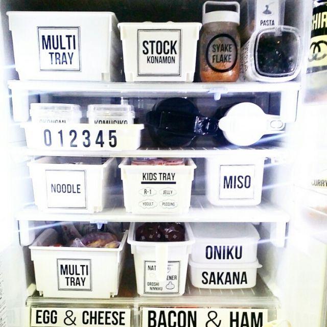 冷蔵庫/手作りラベル/収納/ダイソー/生活感なくしたい/キッチン収納…などのインテリア実例 - 2015-01-23 03:25:48   RoomClip(ルームクリップ)