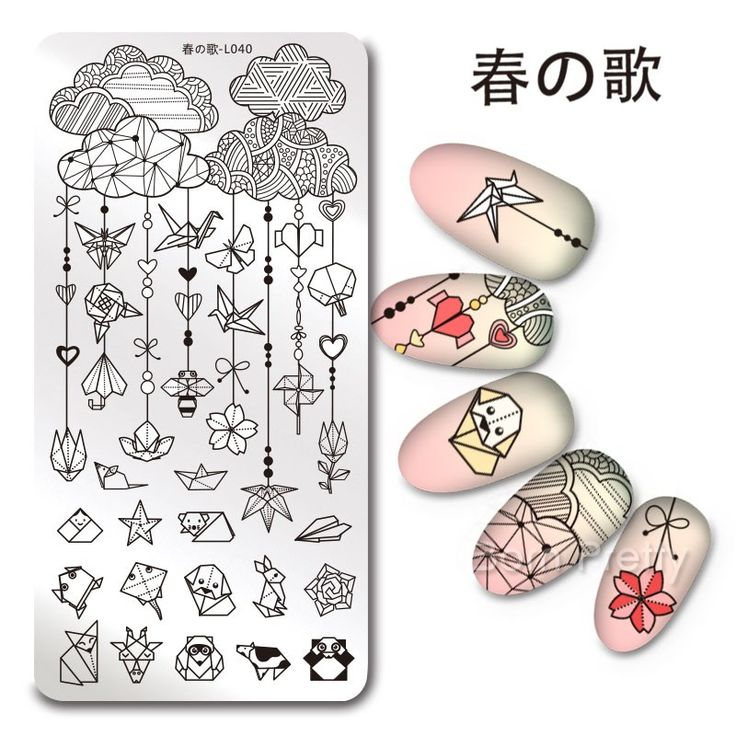 322 best Nail Art Supply Wish List images on Pinterest | Nail ...