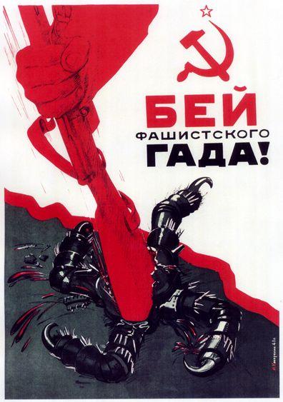 Russian poster: Smash the Vile Fascist Creature!